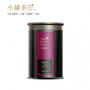 小罐茶 多泡装 特级滇红茶叶50g